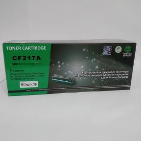 Тонер-картридж CF217A