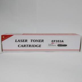 HP Color LaserJet  M176 Pro MFP